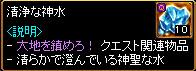 c0081097_19423812.jpg