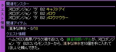 c0081097_1942395.jpg