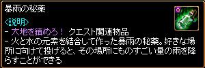 c0081097_1943150.jpg