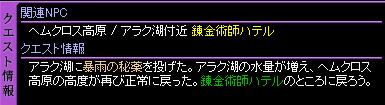 c0081097_19434026.jpg