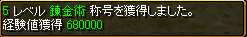 c0081097_19435799.jpg
