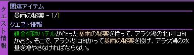 c0081097_1943889.jpg