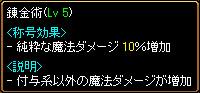 c0081097_1944513.jpg
