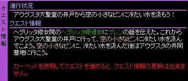 c0081097_20282978.jpg