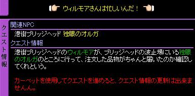 c0081097_20491899.jpg