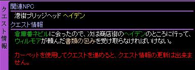 c0081097_20502061.jpg