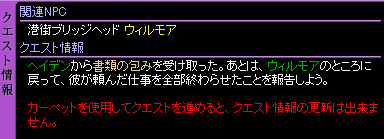 c0081097_2050499.jpg
