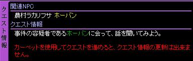 c0081097_21323480.jpg