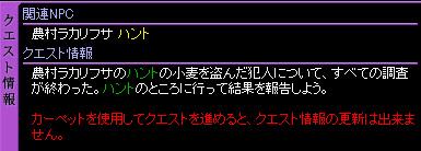c0081097_2132558.jpg