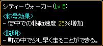 c0081097_21425041.jpg