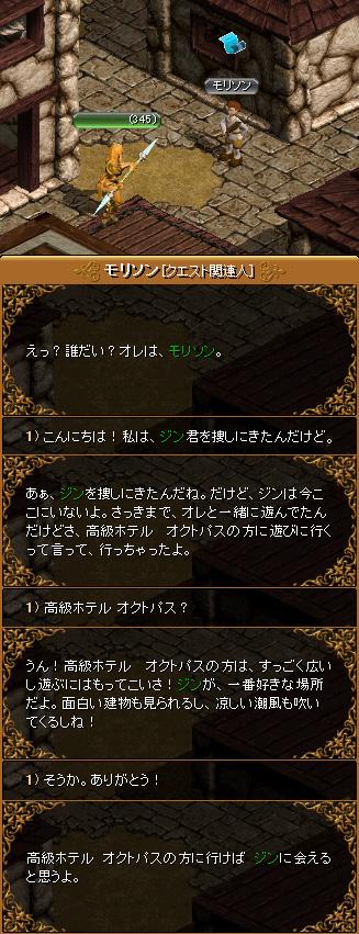 c0081097_216617.jpg