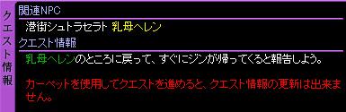 c0081097_2171925.jpg