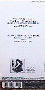 松田聖子 全作品1980~2015 その2_b0033699_339046.jpg