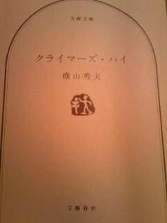 books_c0197505_034486.jpg