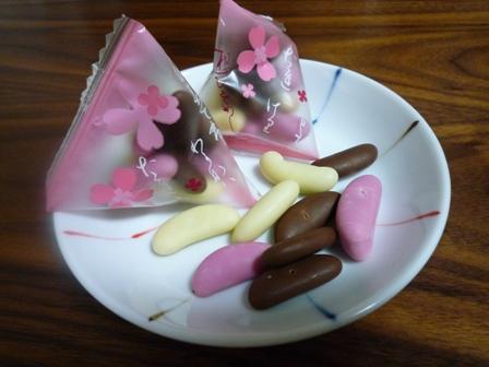 バレンタイン限定チョコあられ_a0115906_17221795.jpg