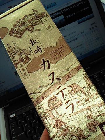 長崎カステラ_f0169509_031553.jpg