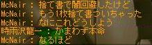 d0083214_18563695.jpg