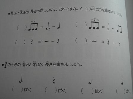b0173222_1050477.jpg
