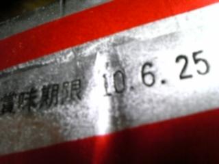 f0148927_15132936.jpg