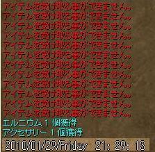 f0132029_23183265.jpg