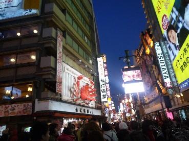 大阪の「道頓堀(どうとんぼり)」の夜のにぎわい!_f0163730_0335515.jpg