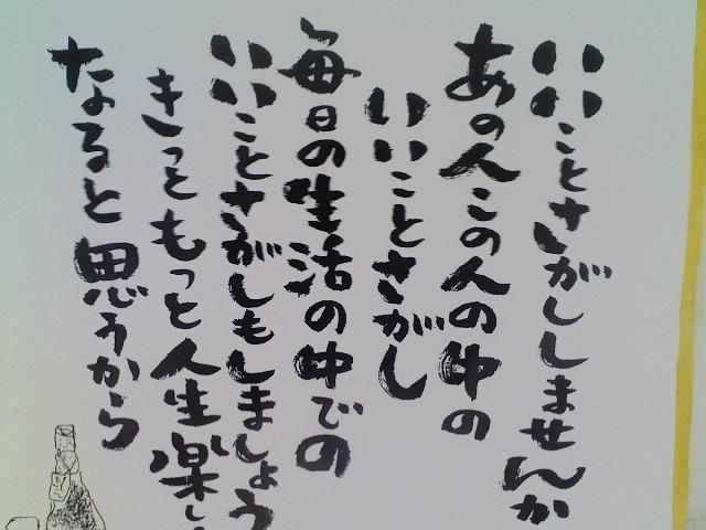 a0074633_20504959.jpg