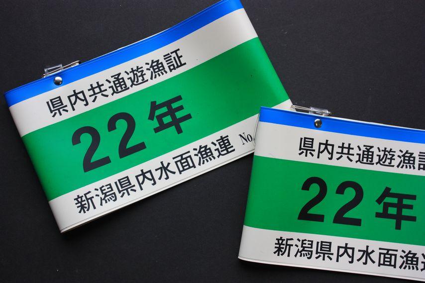 県内共通年券_e0150433_1584019.jpg