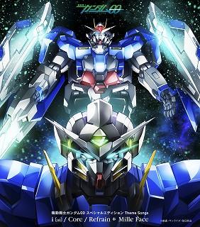 機動戦士ガンダム00 スペシャルエディション Theme Songs:2月24日 発売_e0025035_124007.jpg