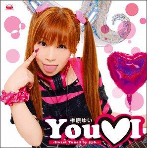 榊原ゆいNEWアルバム「You♡I」オフィシャル全曲解説コメント!_e0025035_12435452.jpg