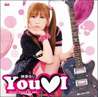 スウィートなゆいにゃんの魅力を詰め込んだフルアルバムが登場!2月3日発売!_e0025035_1250796.jpg