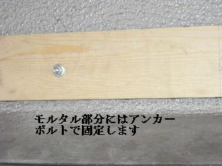 f0031037_20314149.jpg