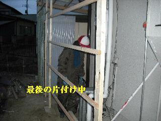 f0031037_20323477.jpg