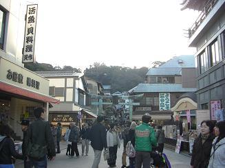 江ノ島_a0159640_212977.jpg