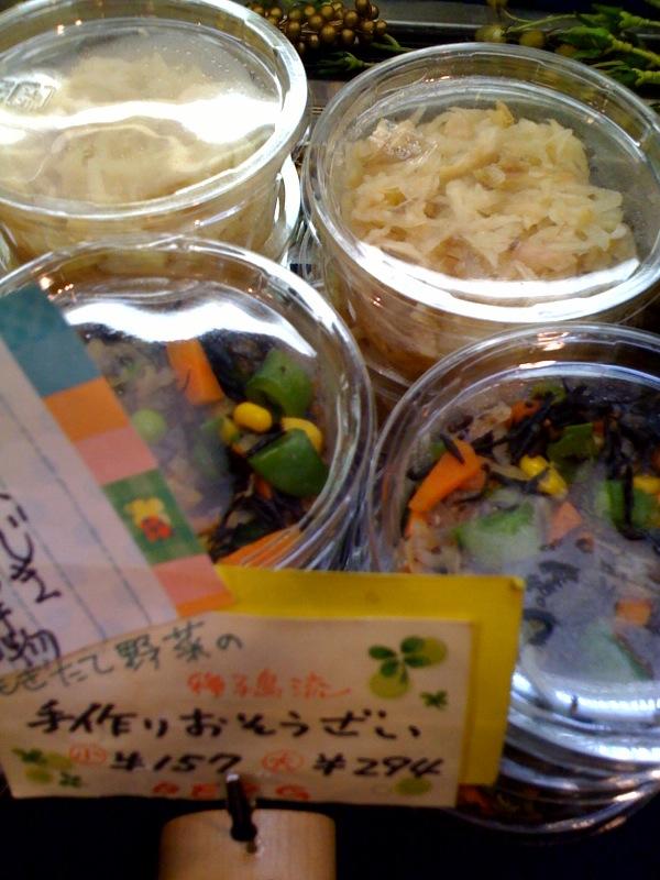 今日のお総菜は五目ひじきと大根とアジの干物甘酢和えです♪_c0069047_1920145.jpg