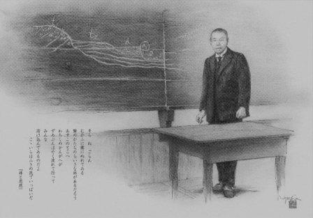 詩人の肖像 宮沢賢治絵葉書 11_f0159856_14462886.jpg