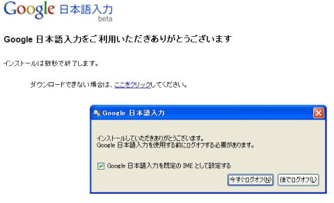 e0066858_10542658.jpg