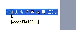 e0066858_1054588.jpg