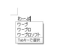 e0066858_10551192.jpg