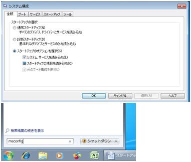 b0186959_18153485.jpg