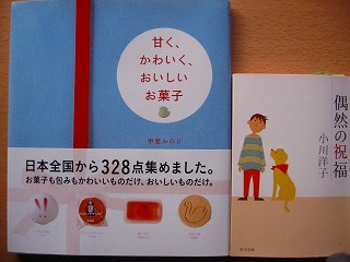 f0012059_20421798.jpg