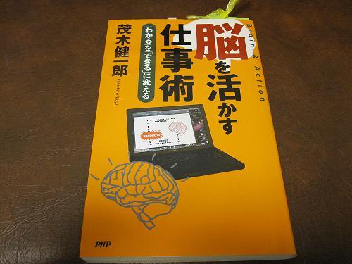 b0164364_015123.jpg