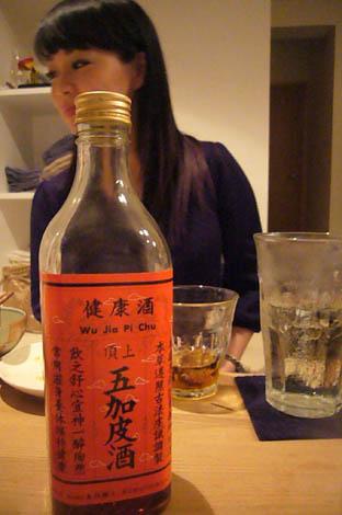 chinese night at the Kawa._c0153966_173384.jpg
