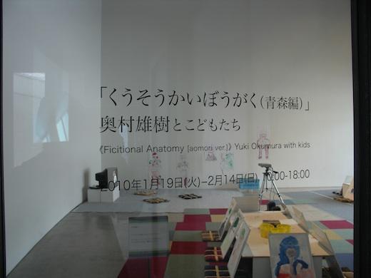 c0216068_176583.jpg