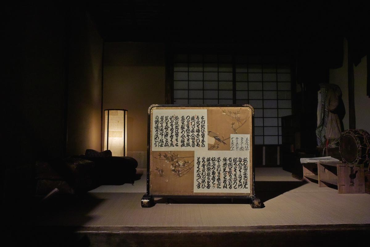 大阪くらしの今昔館 1_f0021869_2264623.jpg