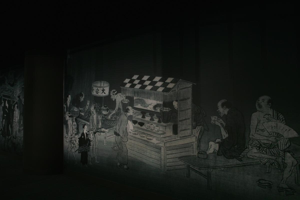 大阪くらしの今昔館 1_f0021869_226794.jpg