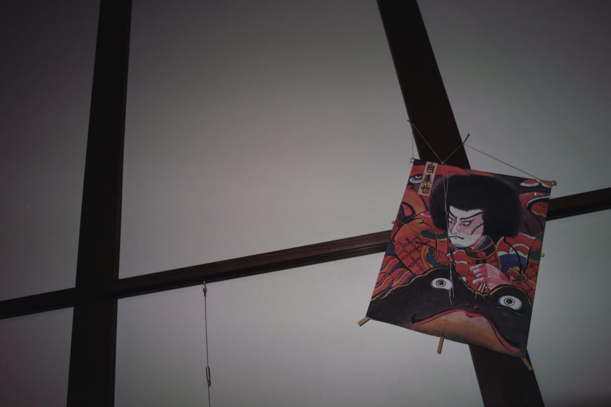 大阪くらしの今昔館 1_f0021869_2281792.jpg