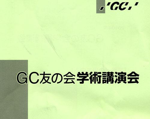 d0148776_1904182.jpg