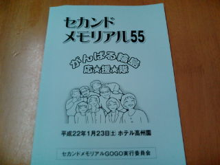 b0148477_146311.jpg