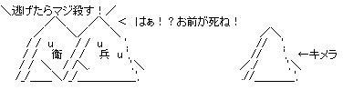 d0072677_16281849.jpg