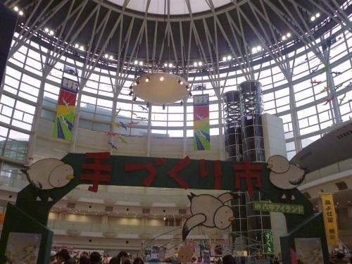 神戸手づくり市~♪ _d0078486_7412455.jpg